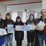 Кузнецкий район: молодогвардейцы присоединились к акции «Зажги синим»