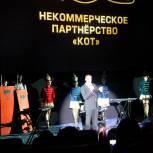 Режиссер фильма «Бегство рогатых викингов» поблагодарил тюменских единороссов за помощь в съемках киноленты