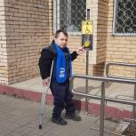 Партийцы Балашихи проверили социальные объекты города на доступность для маломобильных граждан