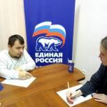 Проблему социализации людей с ограниченными возможностями обсудили в общественной приемной Партии Балашихи