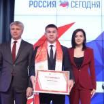 В Белгородской области пройдёт фестиваль ГТО для молодых депутатов