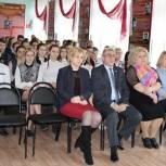 В Касимове почтили память узников фашистских концлагерей