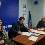 В местных общественных приемных Партии обсудили реформу обращения с ТКО