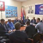 В Наро-Фоминске в общественной приемной «Единая Россия» состоялся круглый стол по вопросам экологии