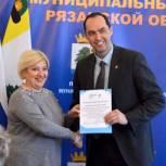 В Пронском районепартийцы прошли обучение в рамках цифровизации региона