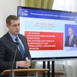 Роман Калинин: Люди будут получать паллиативную помощь по месту пребывания