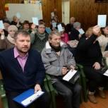 Жители Усть-Ухты обсудили предложения в «Народный бюджет»