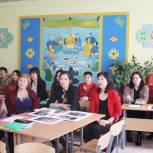 Сторонники Партии провели беседу на тему «Онлайн – мошенничество», «Социальные риски и риски общения» с учителями Лаганского района