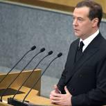 Медведев поддержал предложения руководителя фракции «Единая Россия»