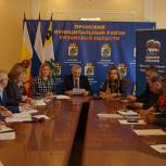 Татьяна Панфилова встретилась с депутатами городских и сельских поселений Пронского района