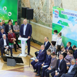 Сергей Плюснин: Мы познакомились с большим количеством интересных кейсов по экологическому образованию детей и молодежи