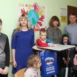 Шатурские партийцы посетили отделение реабилитации для детей-инвалидов