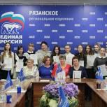 В Рязани подвели итоги конкурса «Учитель — профессия дальнего действия на Земле»