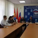 В Павловском Посаде партийцы провели круглый стол по вопросам реализации нацпроектов