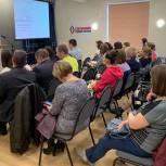 В Люберцах прошли обсуждения реализации нацпроектов в сфере образования