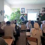 Сторонники Партии провели в Шалинском районе Чечни семинар по безопасному Интернету