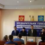 В Туве участники предварительного голосования обсудили вопросы благополучия российских семей