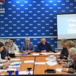 На заседании регионального политсовета решили кадровые вопросы