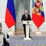 Путин призвал восстановить практику переводов отечественной литературы на языки народов России