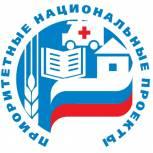 Жители Шуйского района на тематическом приеме узнали об открытии центра амбулаторной онкопомощи