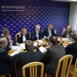 Региональный Оргкомитет завершил прием заявлений на участие в предварительном голосовании