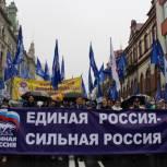 Первомай во Владивостоке отпраздновали вместе с «Единой Россией»