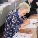 Депутаты Госсовета Коми написали «Диктант Победы»