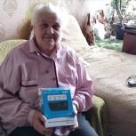 Одиноким пенсионерам и ветеранам помогли перейти на цифровое вещание