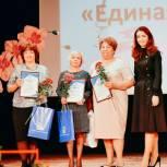 Профессионализм тюменских медицинских сестер отмечен высшими наградами