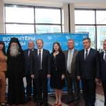 В Барнауле открылся первый в России центр по подготовке волонтеров Победы