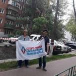 Химкинские сторонники Партии провели рейд по выявлению сухостоя