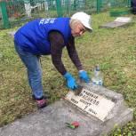 Сторонники «Единой России» восстанавливают братское захоронение в Прокопьевске