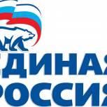 В «Единой России» разместят на «Карте доступности» данные о кинотеатрах, оборудованных для людей с ОВЗ