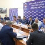 Саратовские партийцы предложили включить в программу развития сельских территорий меры по поддержке малых деревень и сел