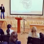 Тюменские школьники включились в проект благоустройства Солнечного проезда