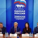 Более 25 тысяч тюменцев выбрали кандидатов от «Единой России»
