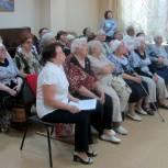 В рамках партпроекта жители Ленинского района побывали на вечере памяти писателя