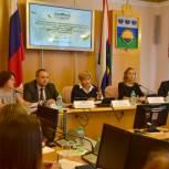 «Чистая страна»: в рамках партпроекта в Тюмени обсудили вопросы экологии