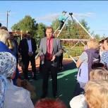 В рамках реализации партпроекта «Городская среда» в Зарайске прошли общественные обсуждения