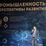 Николай Любимов: У региона колоссальные резервы для роста производительности труда
