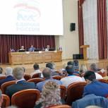 «Единая Россия» выдвинула Владимирова кандидатом в губернаторы Ставропольского края