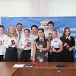 В регионе проходит очередной этап акции «Мы — граждане России!»