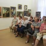 В рамках партпроекта жители Ленинского района побывали на выставке картин