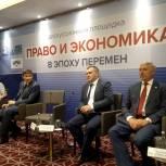 В Уфе Рафаэль Марданшин выступил на дискуссионной площадке «Право и экономика в эпоху перемен»