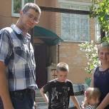 Депутаты облдумы от «Единой России» помогли многодетной семье погорельцев отметить новоселье