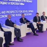 Кириенко: От цифровизации зависит возможность регионов быстро реагировать на обращения и просьбы людей