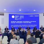 Никитченко: Рейтинг цифровизации регионов может стать одной из ведущих международных практик
