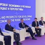 Турчак предложил дополнить критерии эффективности губернаторов уровнем развития цифровой экономики региона