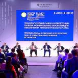 В «Единой России» готовы оказывать поддержку промышленным стартапам