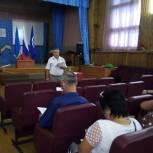 Конференция в Приволжском